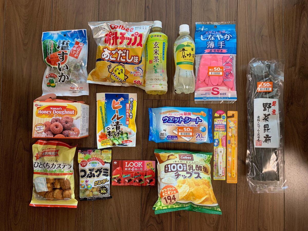 エコレットプラス 50円商品