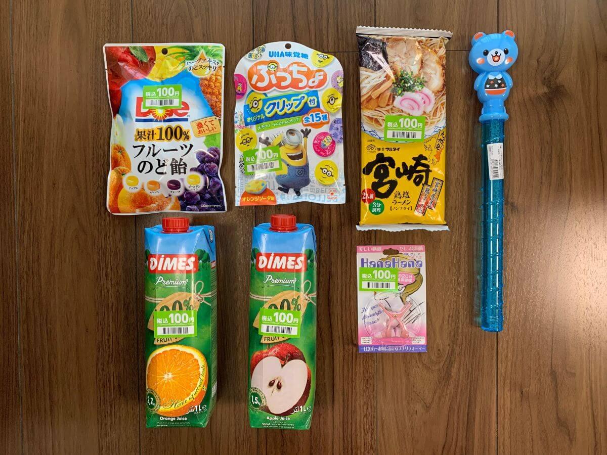 エコレットプラス 100円商品