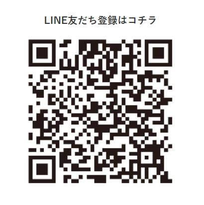 エコレットプラス飯塚忠隈店 ライン(LINE)登録