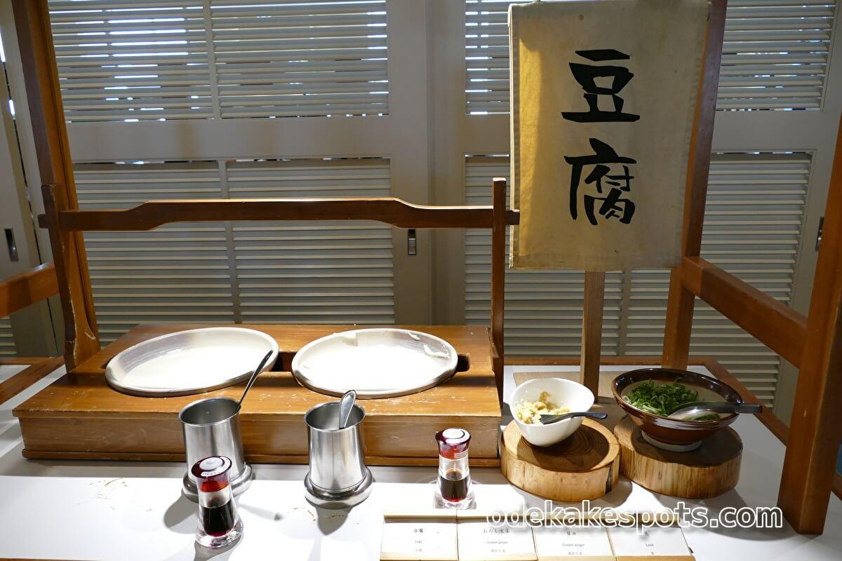 ホテルユニバーサルポート 朝食バイキング 豆腐