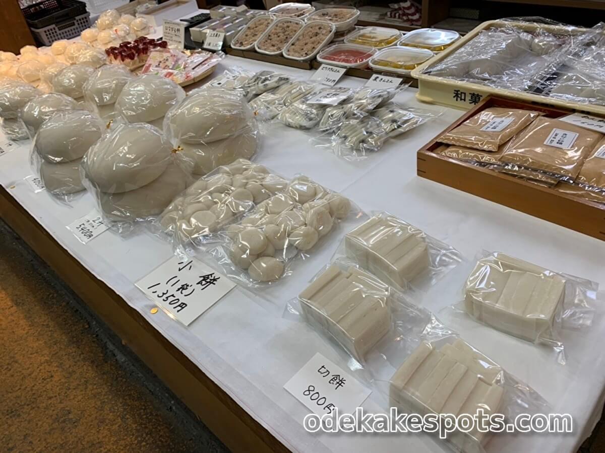 柳橋連合市場 餅 和菓子