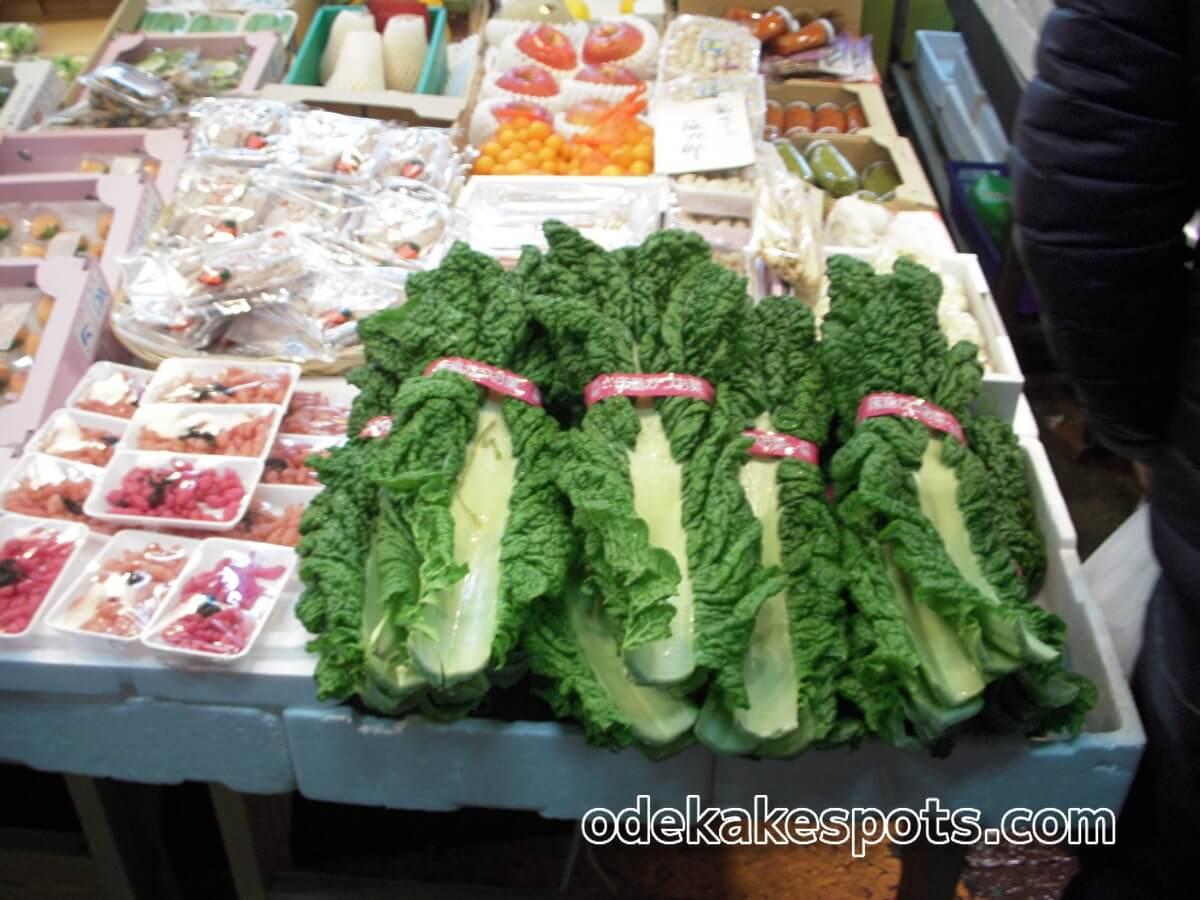 柳橋連合市場 野菜 かつお菜