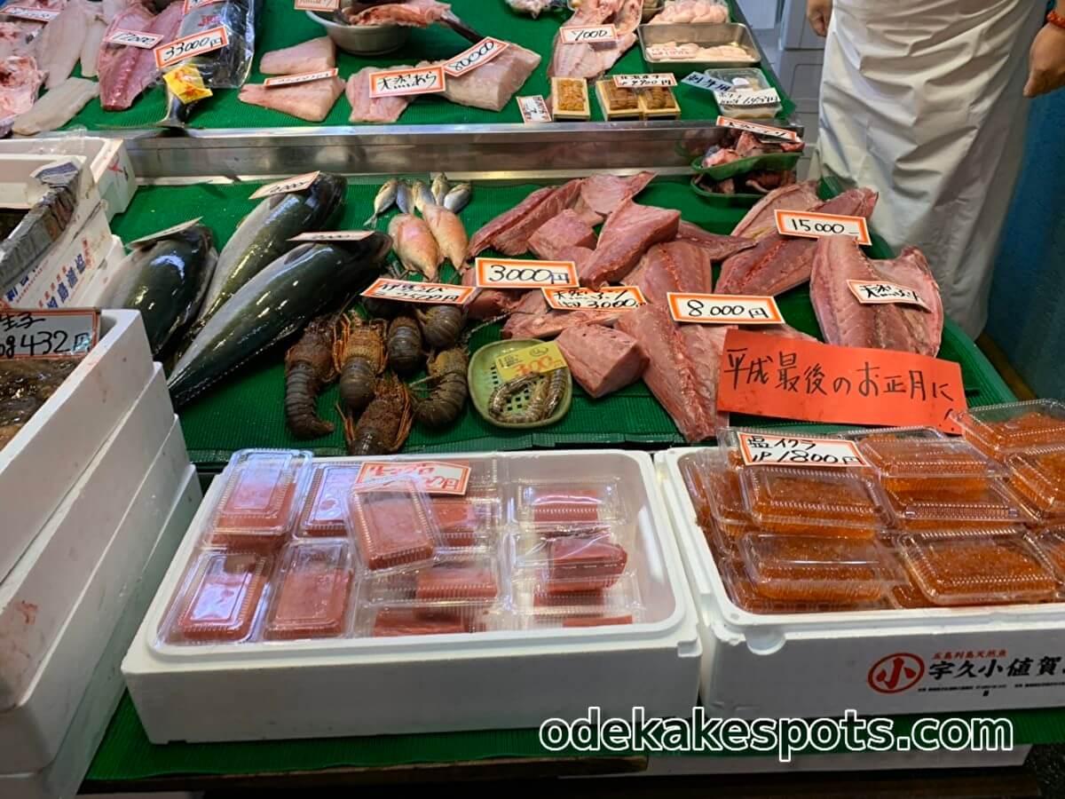 柳橋連合市場 魚 鮮魚 いくら