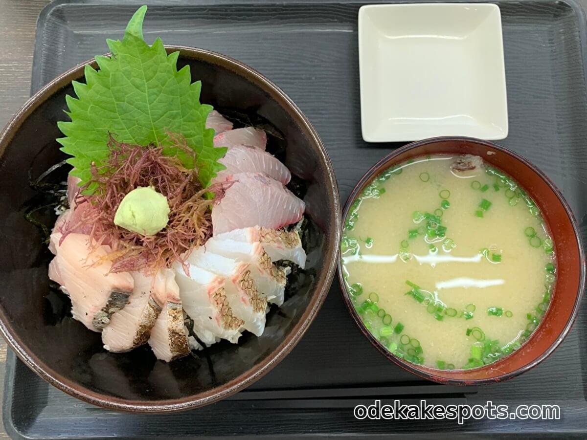 志摩の四季 海鮮丼