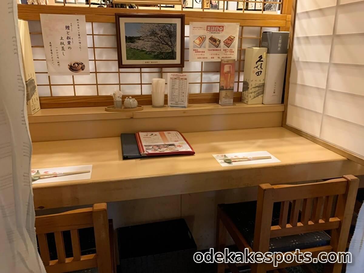太宰府市の和食ビストロ橙橙の個室