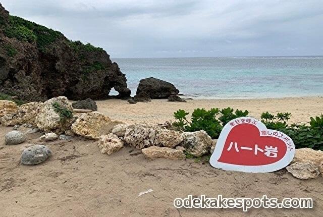 宮古島 ハート岩 写真スポット