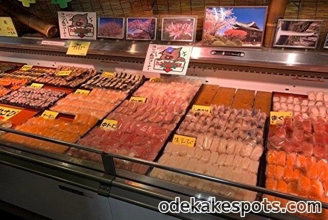 直方感田びっくり市 お寿司