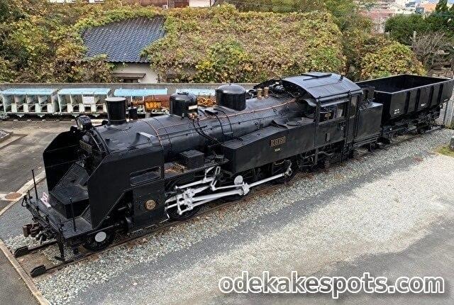 直方市石炭記念館 SL 蒸気機関車