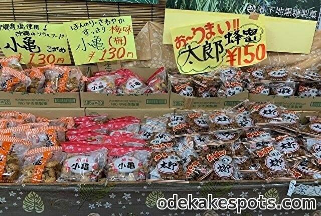 ワイドー市場 宮古島 お土産 お菓子