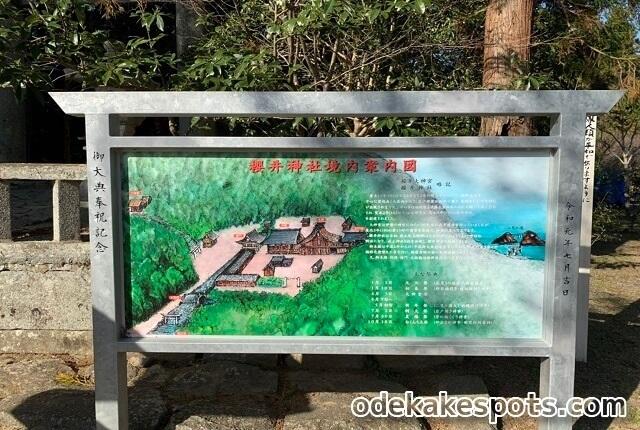 櫻井神社 福岡 糸島